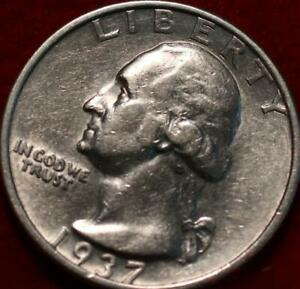 1937-S San Francisco Mint Silver Washington Quarter