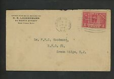 US Postal History #Q2 Parcel Post First Class 1914 New York NY to Cream Ridge NJ