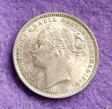 More details for 1883 victoria shilling - about unc