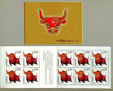 China 2009-1 Lunar New Year of Ox Booklet
