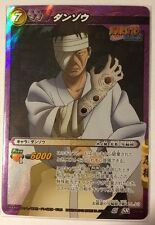 Miracle Battle Carddass Naruto Part 1 NR01 Danzo 35/85 SR