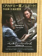 TOM HANKS MERYL STREEP THE POST MINT JAPAN CONDITION MOVIE THEATRE FLYER