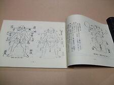 LAVISHLY ILLUSTRATED SEIGO-RYU TORINAWA BOOK DENSHO ANCIENT JUJUTSU SCHOOL RARE