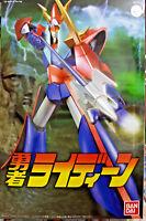 Raideen - Bandai Kit 13cm 58101 Mechacolle - Nuovo