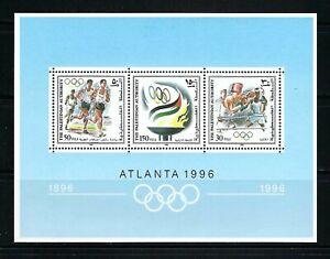 Palestinian Authority 1996 Sc#52a  Summer Olympics-Atlanta  MNH S/S $5.50