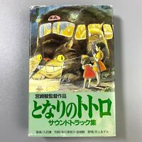 Rare 1988 My Neighbor Totoro cassette tape vintage Studio Ghibli sound track