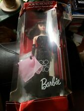 Barbie SOLO in the Spotlight REPRODUCTION Doll 1960/1994 BRUNETTE Spec Ed