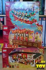 IN STOCK - LEGO 80101 80102 80103 CHINESE FESTIVAL SPECIAL ED. (2018÷9) - NISB