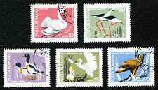 1968 Romania Swan/Stilt/Shelduck/Heron/Vulture Birds Stamp Set of 5 - Used/Good
