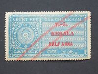 (1) used India Travancore State 1/2 ANNA Court Fee fiscal stamp off paper- ovpt