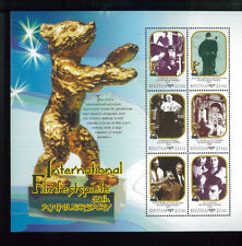 INTERNATIONAL FILM 50th ANNV. Souvenir Sheets GOLDEN BEAR AWARD - Bhutan E1