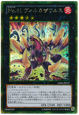 GS06-JP019 - Yugioh - Japanese - Number 61: Volcasaurus - GoldSecret