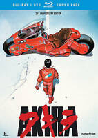 Akira (Blu-ray) ANIME DISC ONLY NO CASE NO ART UNUSED CONDITION SHIPS FAST
