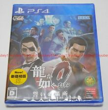 New PS4 Ryu Ryuu ga Gotoku 0 Zero Chikai no Basho Best Price Edition Japan F/S