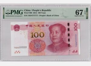 "Superb Rare Genuine 2015 China 100 Yuan Solid Number #7 Serial No ""777777"" PMG67"