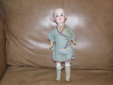 21 German 12 inch doll