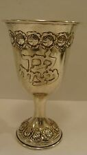 "Vintage Judaica Silver 800 Kiddush Cup ""Bar Mitzvah"" in Hebrew Made In Israel"