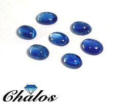 Saphir - Oval Cabochon blau ct. 4x6mm  (SA016)