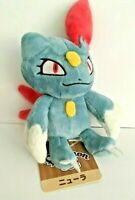 Pokemon Center Japan Official SNEASEL Fit Plush  MINT USA Seller Fast Shipping