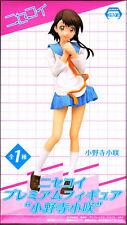 Kosaki Onodera Premium Figure Anime Nisekoi False Love SEGA