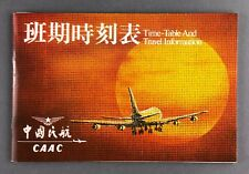 CAAC CHINA TIMETABLE WINTER 1980/81 BOEING 747SP