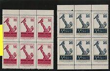 47646 -- ITALIA Regno  - CHIUDILETTERE Poster Stamps - FIERA DI MILANO 1934