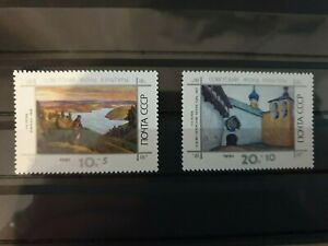 Russia 1990 Soviet Culture Fund. Paintings by N. K. Rerikh. 2 stamp set MNH