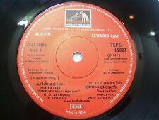 OMANAKKUNU M K ARJUNAN MALAYALAM FILM rare EP RECORD 45 vinyl INDIA 1975