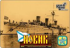 COMBRIG MODELS 3503 RUSSIAN LIGHT CRUISER NOVIK 1902 SCALE MODEL KIT 1/350