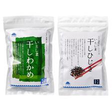 Pure Natural Made in Japan Hijiki & Wakame Dried Seaweed set Fukuoka F/S