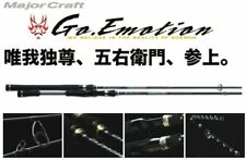 Major Craft Go Emotion Series Spinning Rod GEC 66 MH