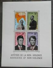 Cameroon 1958 Advocates, block, Yv #BF7, FIRST DAY CANCELLATION, CV=260EUR