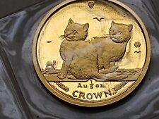 2003 Isle of Man Gold Balinese Cat Coin 1/5 oz. - Pobjoy Mint Sealed