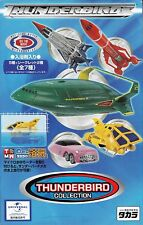 Thunderbirds are Go Movie Vehicle Collection - Takara - Gerry Anderson