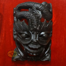 "China Folk Art Wood Hand Carved NUO MASK Walldecor - DRAGON KING Deity 19.5""tall"