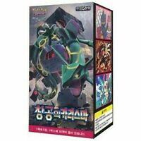 "Pokemon Card ""Charisma of the Cracked Sky"" Booster Box 30 Packs SM7 / Korean Ver"