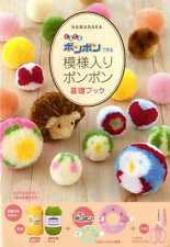 Hamanaka Cute Basic Pom Pom Balls - Japanese Craft Book