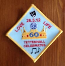 Girl Guide cloth badges