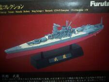 IJN Battleship Musashi 1:1800 Furuta Diecast Plastic Yamato Sister Ship Model