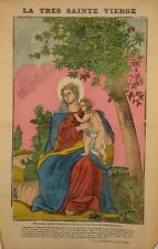 """Imagerie populaire d'Epinal, imprimée par PELLERIN, """"La très Sainte Vierge"""""""