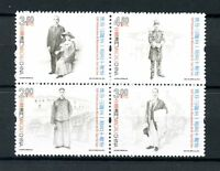 Macau Macao 2016 MNH Dr Sun Yat Sen Yat-Sen 150th Birth Anniv 4v Block Stamps