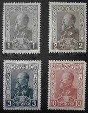 BULGARIA STAMPS MLH -  Coronation of Prince Ferdinand I, 1918, *
