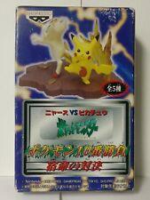 Pokemon Banpresto Pikachu vs Meowth Diorama Figure