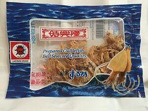 10 x 21g Ladybird Dried Prepared Cuttlefish Squid Thailand Snack 時興隆金龜嘜魷魚絲