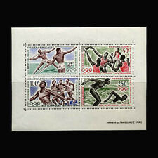 Central Africa, Sc #C23a, MNH, 1964, S/S, Olympics, Tokyo, OL314