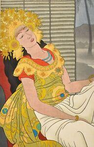 1940's Japanese Woodblock Print Paul Jacoulet Apres la Danse Celebes After Dance