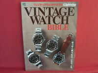 Extra Issue Lightning #147 Vintage Watch Bible Book