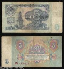 """RARE 1961 """"RUSSIA"""" BANK NOTE """"5 RUBLE"""" P# 224"""