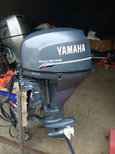 Yamaha 25hp 4 stroke electric start outboard motor remote control power trim
