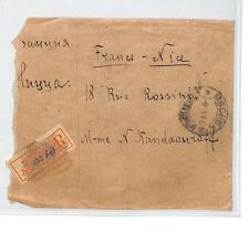 BM148 Russia 1923 Moscow Cover Nice France {samwells-covers} PTS